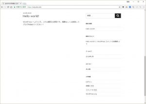 new-site51