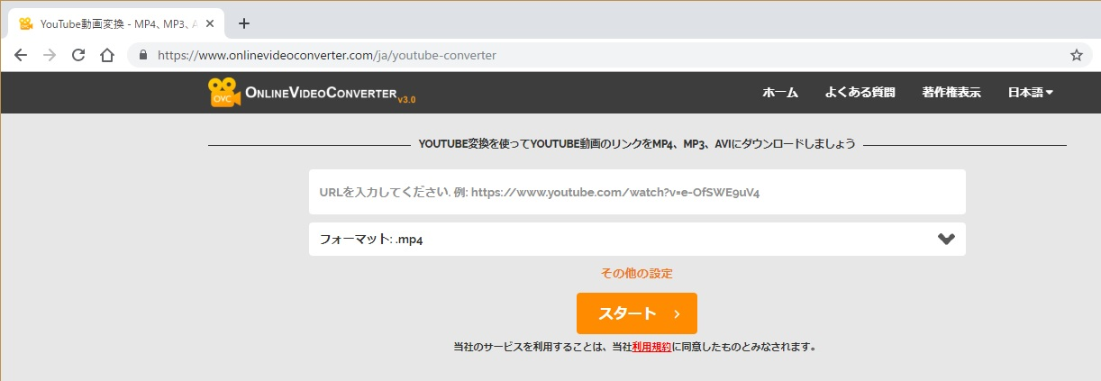 download-youtube2