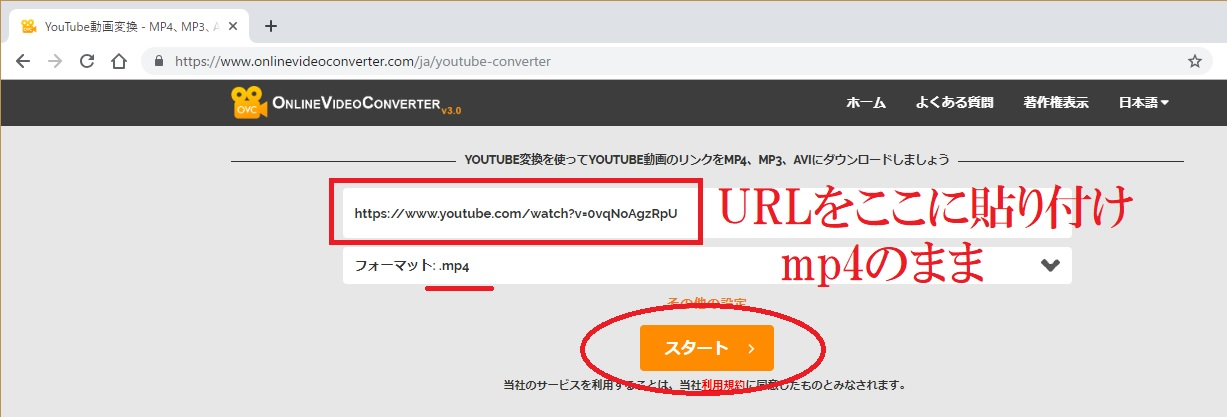 download-youtube3