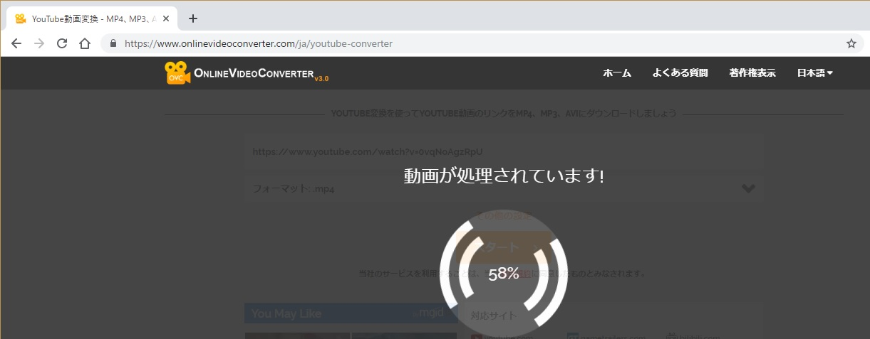 download-youtube4